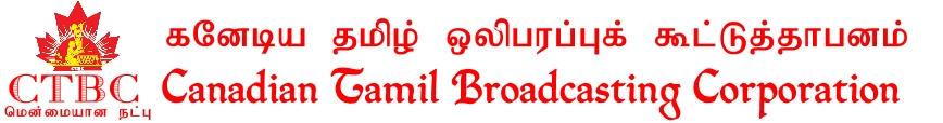 Canadian Tamil Broadcasting Corporation